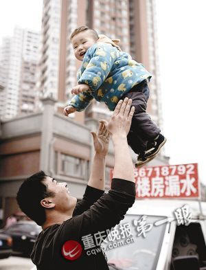陆朋半个月没接到业务了,突然接到电话说有事情做,高兴得将儿子抛向空中。