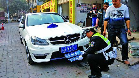 警方查获的套牌车车牌号与吴某奔驰车车牌号一模一样