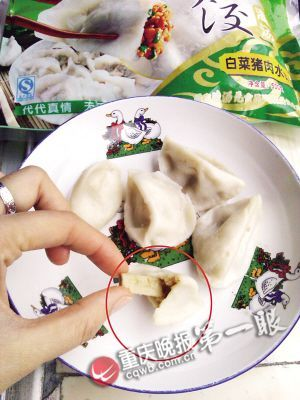 王女士一口吃下去,发现水饺馅里有个过滤嘴。