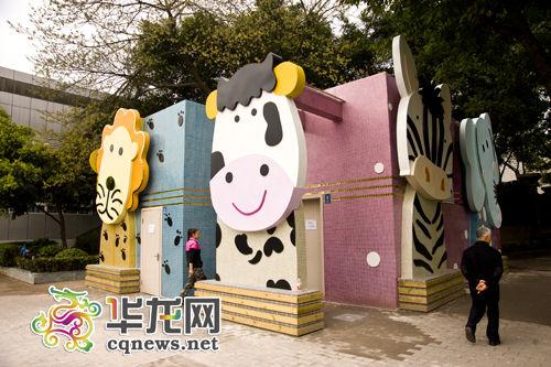 因为公厕在动物园旁,所以有了动物造型的创意。