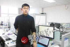 张晨威在实验室