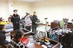 赵琴在法院接受审理