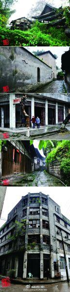 巴南木洞老街。来自@威武我大重庆微博