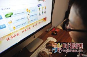 """九龙坡区大黄路,市民正在网上车管所""""自主选号"""""""