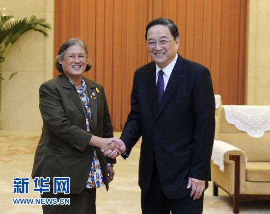 4月10日,全国政协主席俞正声在北京会见泰国公主诗琳通。 新华社记者张铎 摄