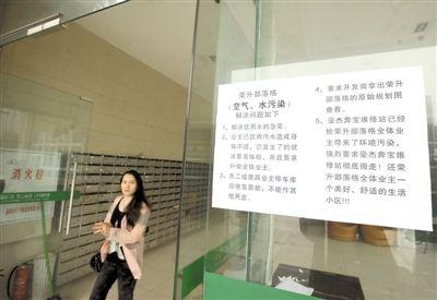 昨日中午,渝北新牌坊荣升部落格小区楼下,大门上贴着业主写的被污染通知。