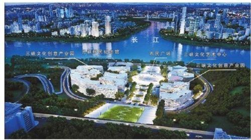 三峡文化创意产业园地处重庆第二大城市万州江南新区,距离万州机