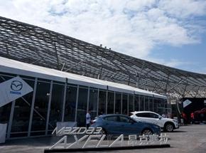 "Mazda3 昂克赛拉""伙伴之旅""重庆站倾城出演"