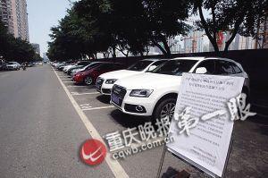 嘉州路中渝·国际都会工地边的停车场即将取消
