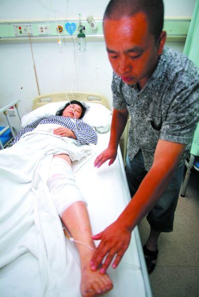 周兰英在西南医院接受治疗