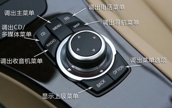 宝马7系列的车钥匙是一个智能卡片