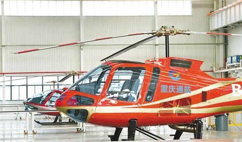 重庆造恩斯特龙直升飞机