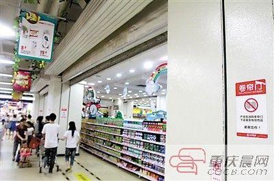 昨日,大坪一家大型超市停电后,防火卷帘门自动关闭,部分顾客被困。还好不久后恢复了供电,卷帘门又升起了。