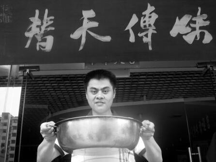 图片:自贡人康俊林