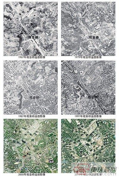 重庆市地理信息中心供图
