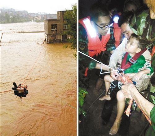 梁平消防官兵冒险在云阳县江口镇沙溪村成功救出被困村民。