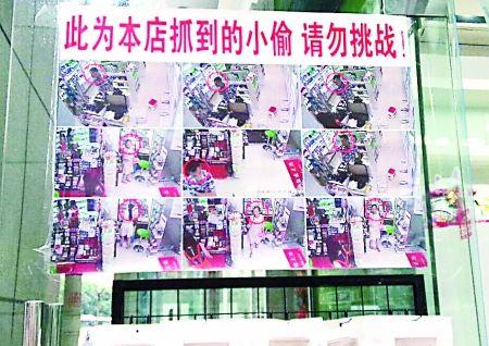 南坪万达广场,商店外张贴的监控截屏图。