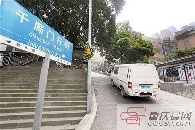 千厮门行街的陡坡经常让过往的车辆熄火