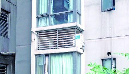 同小区其他楼的业主都是共用空调露台