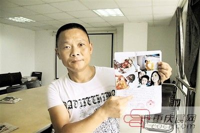 杨圆圆的叔叔杨茂贵希望好心人救助这个苦难的家庭