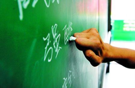 昨日,重庆电厂中学,蒲志军老师仅有右手食指和中指两只手指还可以动,他正用食指和中指夹着粉笔在黑板上写字。