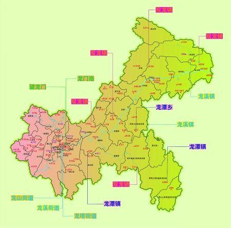 新版《重庆城区及周边地图》发布 首次将两江
