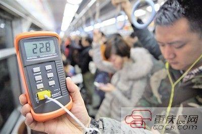 3号线车厢内一度达到22.8℃
