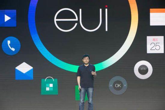 乐视发布EUI系统打造首个手机生态