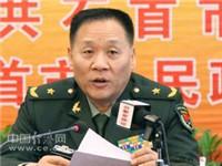 中共中央批准陈代平任中共重庆市委委员、常委