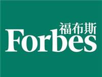 2015中国商界女性排行 吴亚军彭蕾两位重庆人进前十