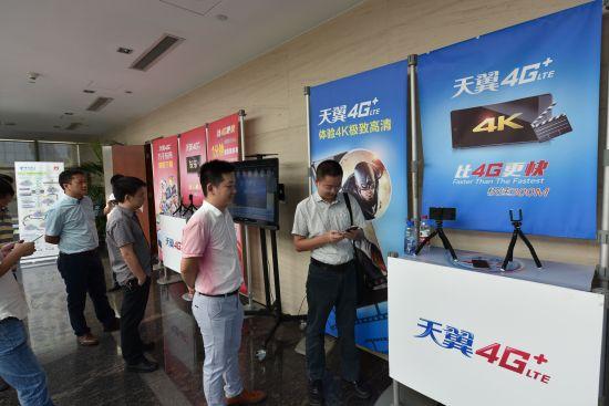 重庆正式上市!天翼4G+来了