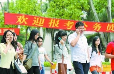 公务员重庆今年招726人 首次明确在职的不得报考