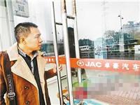 重庆一4S店资金链断裂 百余辆新车上不了牌照