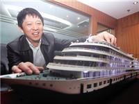 重庆父子不到一个月坐拥百亿 创下最快富豪诞生记录