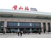 成渝高铁本周全线通车 十分钟就可到重庆主城