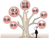 重庆市四届人大五次会议9时开幕 张轩主持会议