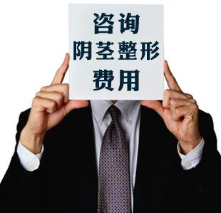 重庆男科医院 重庆男科医院哪家最好 重庆红楼医院