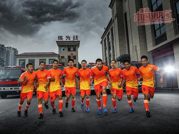 重庆消防的世界杯