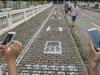 重庆设手机人行道