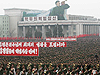 朝鲜第三次核试验