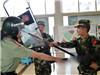 探重庆武装巡逻队