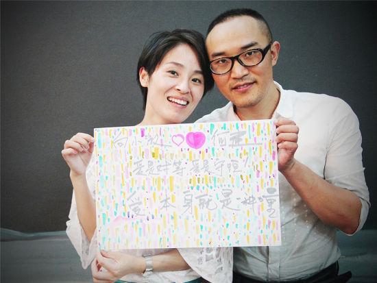 七夕解读真爱密码