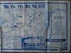 老重庆游览地图