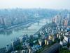 航拍环瞰重庆山城