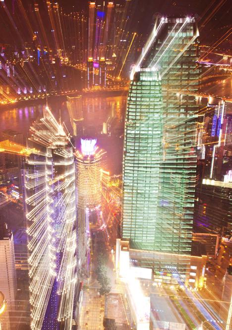 重庆夜之美梦之城
