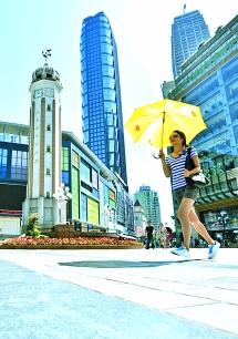 重庆最美街道