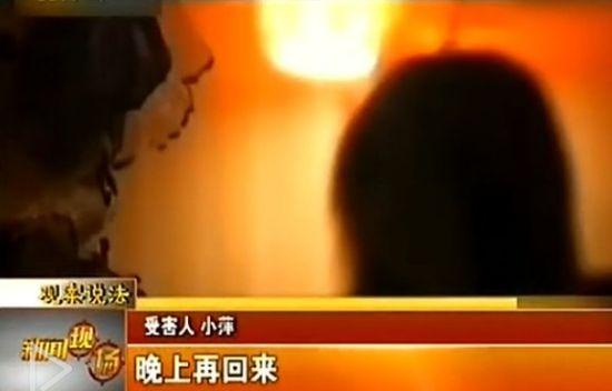 15岁少年囚禁6少女卖淫 称想出人头地