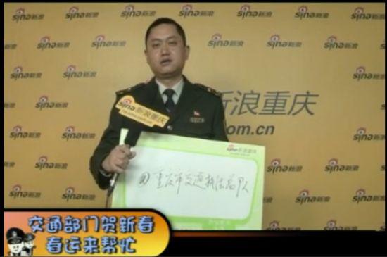 视频:交通部门齐贺新春 春运来帮忙