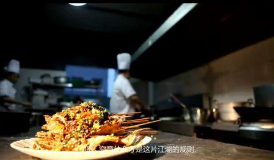 舌尖上重庆江湖菜