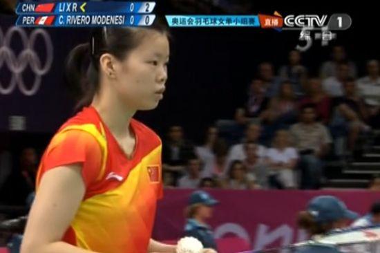 奥运羽毛球女单小组赛重庆妹子李雪芮首胜
